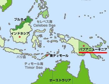フクモト珈琲:パプアニューギニア